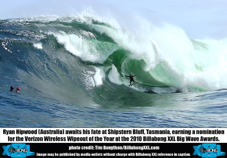 wipe-out-award